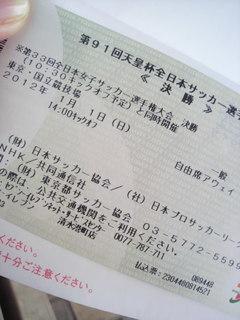 2011123109540001.jpg